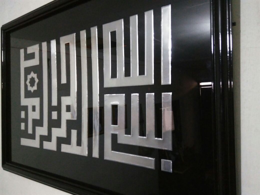 Souvenir Kaligrafi Kaca Murah – Syakila Collections