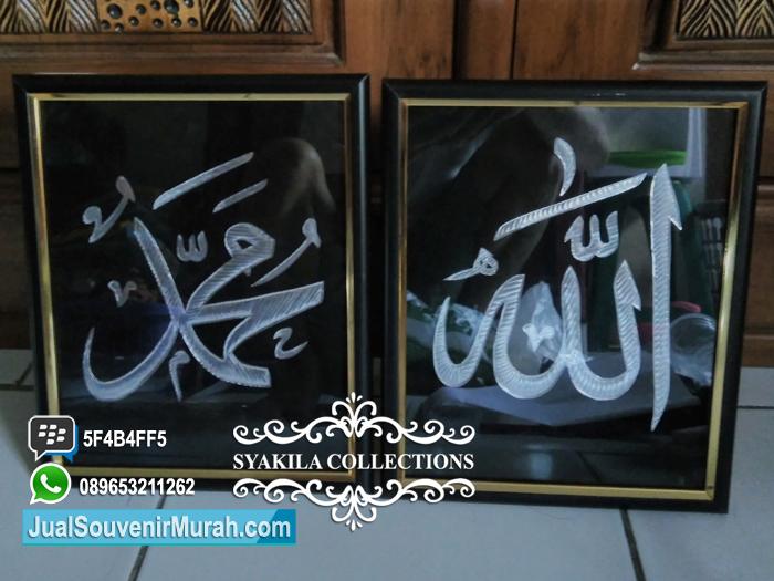Jual Kaligrafi Kaca Allah Muhammad Murah & Elegan !!