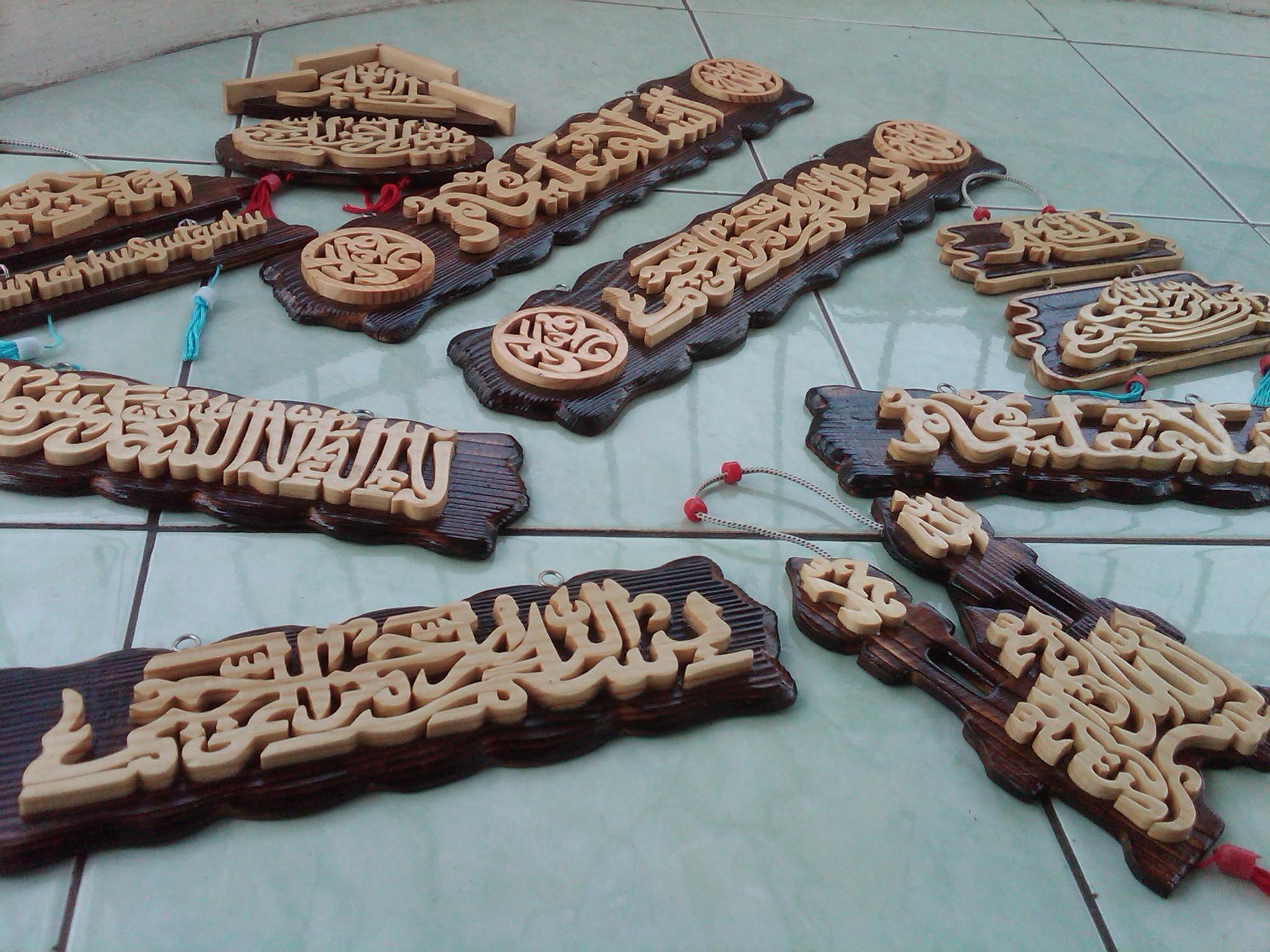 Souvenir Kaligrafi Kayu Murah – Syakila Collections